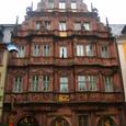 騎士の家 Haus zum Ritter